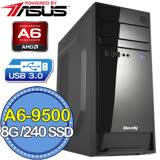 華碩A320平台【沙雨名鋒】APU 雙核 SSD 240G效能電腦