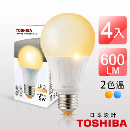 TOSHIBA 5W  LED 燈泡 日本設計 黃光(4入)