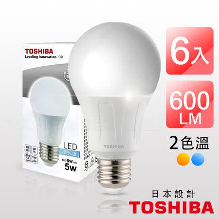 TOSHIBA 5W  LED 燈泡 日本設計 白光(6入)