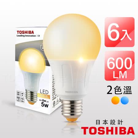 TOSHIBA 5W  LED 燈泡 日本設計 黃光(6入)