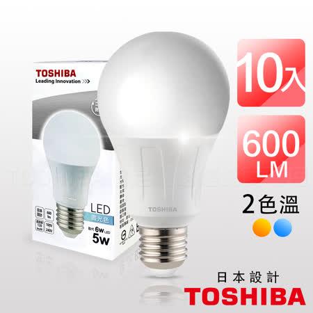 TOSHIBA 5W  LED 燈泡 日本設計 白光(10入)