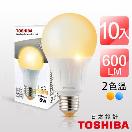 TOSHIBA 5W  LED 燈泡 日本設計 黃光(10入)