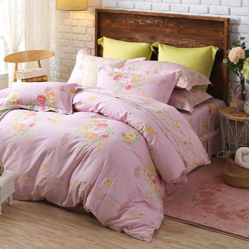 MONTAGUT-溫馨農莊(粉)-200織紗精梳棉-鋪棉床罩組(雙人)