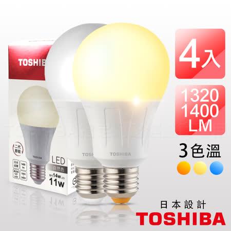 TOSHIBA 11W  LED 燈泡 日本設計 白光(4入)