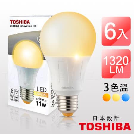 TOSHIBA 11W  LED 燈泡 日本設計 黃光(6入)