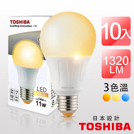 TOSHIBA 11W  LED 燈泡 日本設計 黃光(10入)