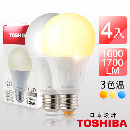 TOSHIBA 14W  LED 燈泡 日本設計 白光(4入)