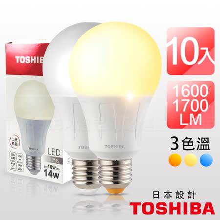 TOSHIBA 14W  LED 燈泡 日本設計 白光(10入)