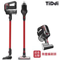 TiDdi 無線手持氣旋式多功能除蟎吸塵器S330(贈電動除蟎床刷)