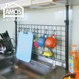 【Amos】 75*35頂天立地網片置物架