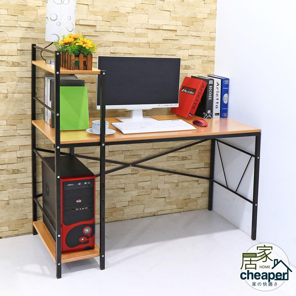居家cheaper 超強首席大師功能工作桌(兩色桌面板可挑選)