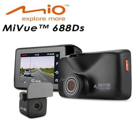 【Mio】MiVue 688S+A20  雙鏡頭GPS行車記錄器
