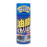 【購物車】【林鈴】油膜去除劑 林鈴C-18 三合一防霧