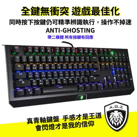 Amice 機械雄獅 鋁合金背光機械鍵盤