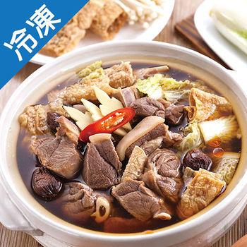 【超值組】熱銷饗城紅燒 羊肉爐5入(1200G/份)