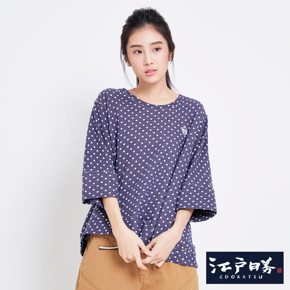 EDWIN 江戶勝 水玉點點寬版七分袖T恤-女-藍色