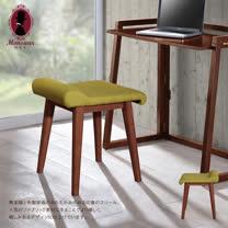 樹語手札實木單椅
