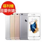 福利品 iPhone 6S Plus 32G 七成新B
