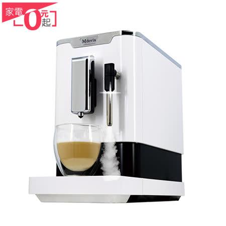 Mdovia Bottino V3 Plus 全自動義式咖啡機