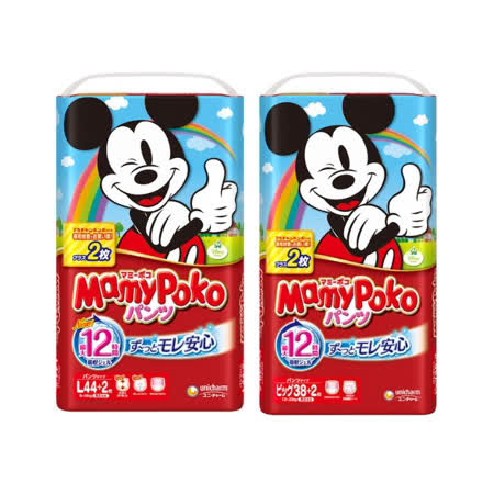 Mamypoko 紅色米奇 彩盒版(褲型) M~XL/箱