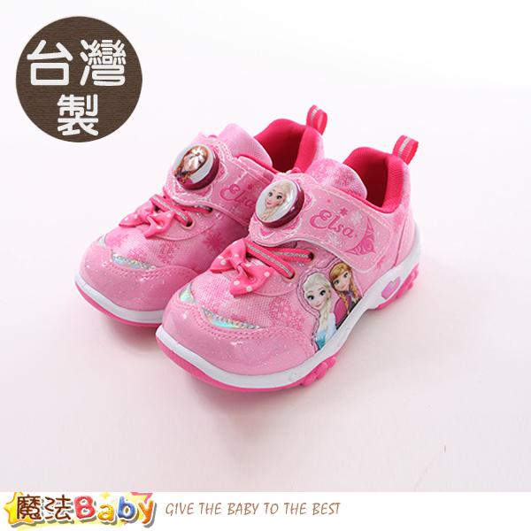 魔法Baby  女童鞋 台灣製冰雪奇緣正版閃燈運動鞋 sa84443