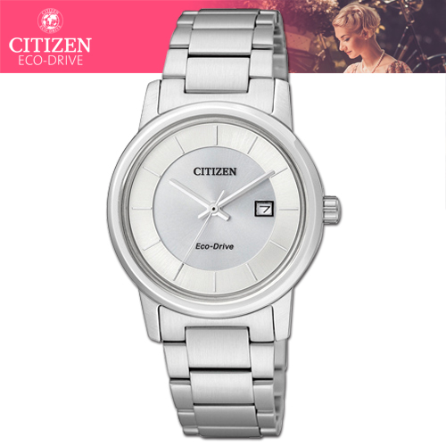 CITIZEN 星辰 光動能藍寶石水晶時尚典雅女錶 EW1560-57A