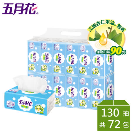 新柔韌衛生紙 加量版130抽x72包