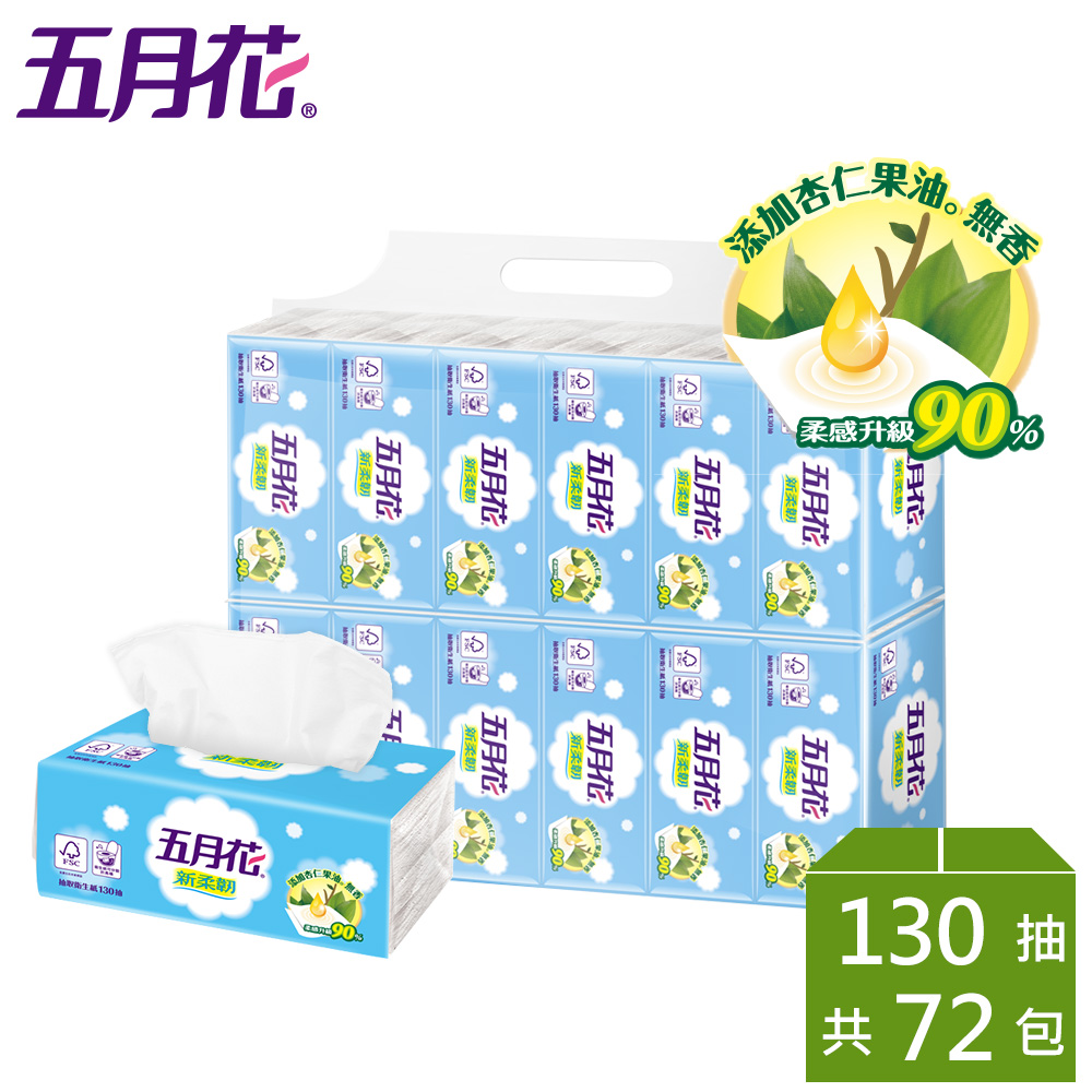 【五月花】新柔韌抽取衛生紙(加量版130抽x12包x6串)/箱