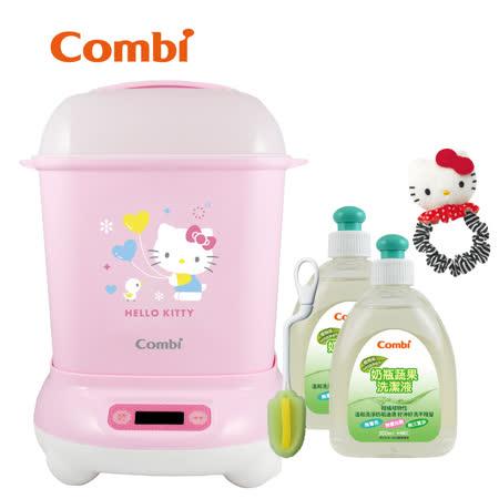 Combi Pro高效消毒烘乾鍋-Hello Kitty限量版