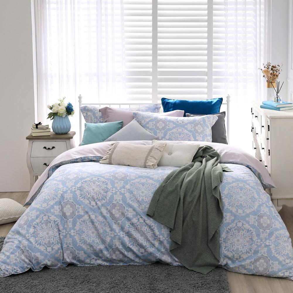 BBL 奇幻花沁 100%精梳棉印花雙人兩用被床包組