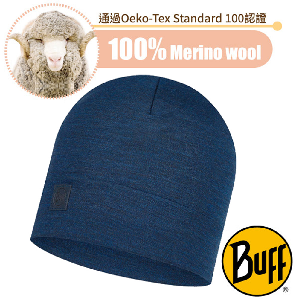 【西班牙 BUFF】頂級耐寒厚款 Merino 美麗諾羊毛超輕超彈性恆溫保暖精靈帽.毛線針織帽. (吸溼排汗+抗菌除臭).100%全天然/111170 丹寧藍