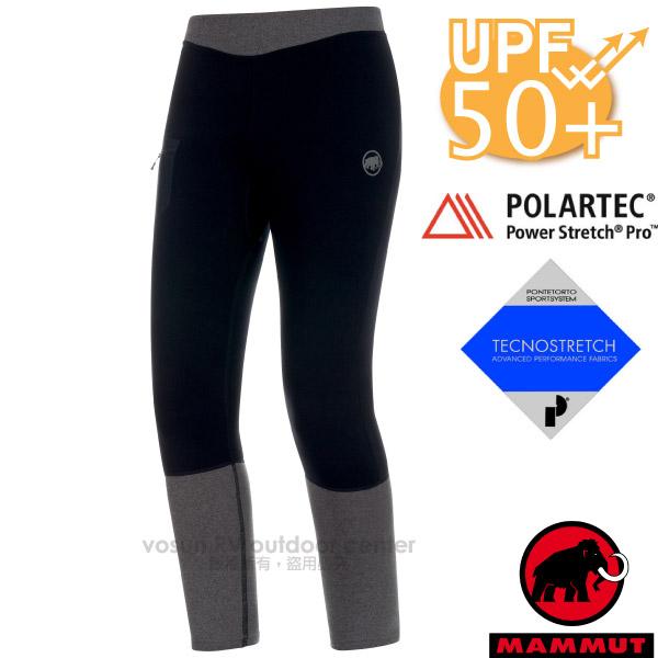【瑞士 MAMMUT 長毛象】女新款 Polartec Power Stretch Pro 控溫透氣保暖快乾耐磨貼身長褲(衛生褲).緊身褲.登山滑雪旅遊/00220-00205 黑