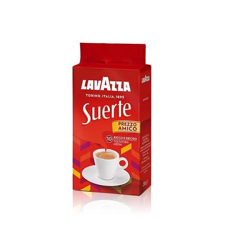【LAVAZZA】Suerte每日咖啡粉(250g)