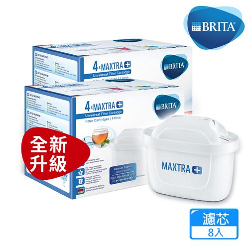 【德國BRITA】MAXTRA Plus 8入濾芯
