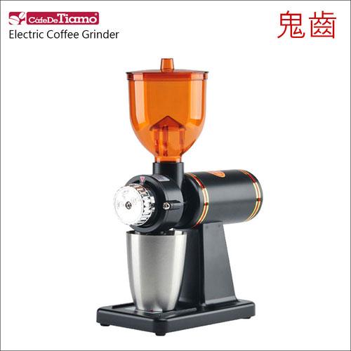 Tiamo 鬼齒刀電動磨豆機-110V-消光黑 (HG0426MBK)