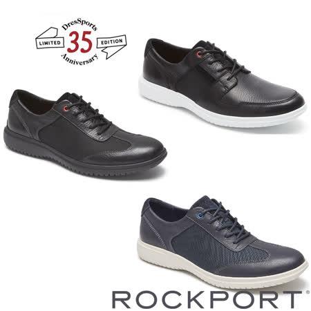 ROCKPORT-35週年波士頓馬拉松限量支持款紳士休閒鞋