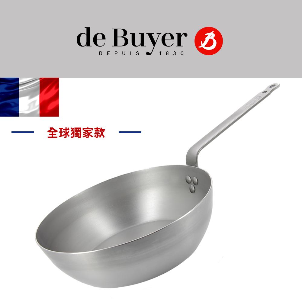 法國【de Buyer】畢耶鍋具『輕量蜂蠟全球獨家款』單柄深煎炒鍋24cm