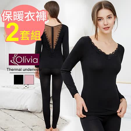 【Olivia】極彈美背雕花布蕾絲保暖衣褲組-2套組