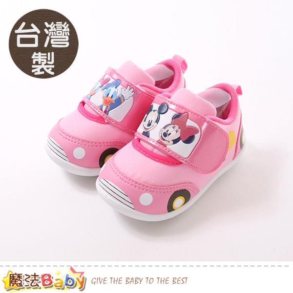 魔法Baby  寶寶鞋 童鞋 台灣製迪士尼米妮家族運動鞋 sk0507