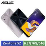 (福利品) ASUS ZenFone 5Z ZS620KL (6G/64G) 深海藍/星芒銀