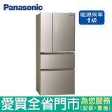 Panasonic國際610L四門玻璃變頻冰箱NR-D610NHGS-N含配送到府+標準安裝