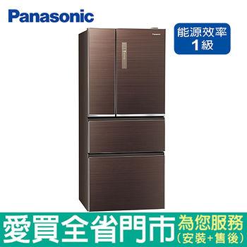 國際610L四門玻璃變頻冰箱(加碼送千元禮物卡)