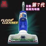 Mdovia FloorCleaner無線鋰電式 第七代地板清潔機