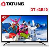 【TATUNG大同】43吋多媒體LED液晶顯示器+視訊盒 DT-43B10 送基本安裝+超商禮券500(鑑賞期過後寄出)