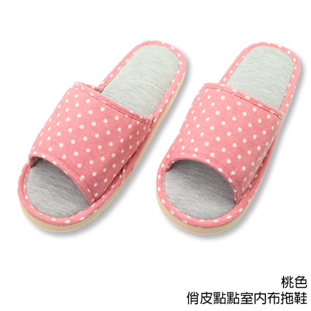 【333家居鞋館】親膚材質★俏皮點點室內布拖鞋-桃