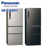 【Panasonic國際牌】500公升無邊框鋼板變頻三門冰箱 NR-C500HV