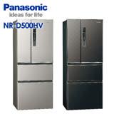 【Panasonic國際牌】500公升無邊框鋼板變頻四門冰箱 NR-D500HV