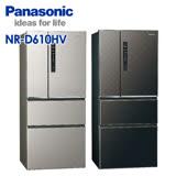 【Panasonic國際牌】610公升無邊框鋼板變頻四門冰箱 NR-D610HV