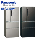 Panasonic 國際牌 610公升無邊框鋼板變頻四門冰箱 NR-D610HV