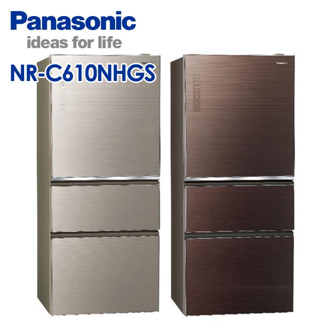 【Panasonic國際牌】610公升玻璃變頻三門冰箱 NR-C610NHGS